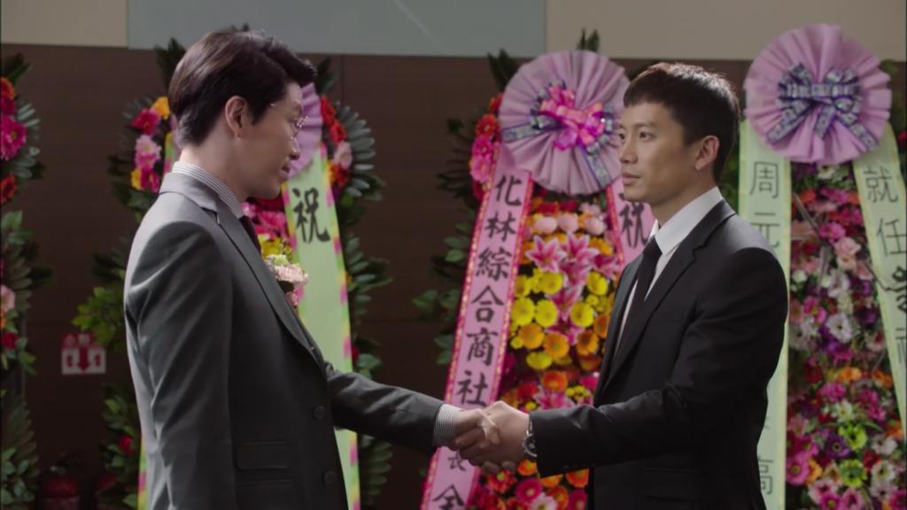 韓国ドラマ「被告人」第23話