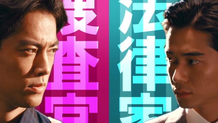 木曜ドラマ「ケイジとケンジ」キャストとあらすじネタバレ