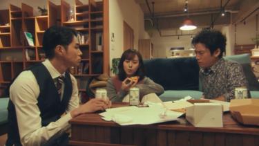 【木曜ドラマ】ケイジとケンジ~所轄と地検の24時~第4話は「ストーカー女子」と「警察24時」!