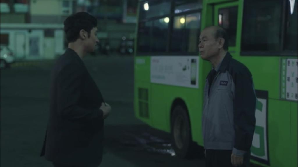韓国ドラマ「シグナル」4話あらすじ