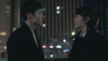 韓国ドラマ「シグナル」12話、あらすじとねたばれ