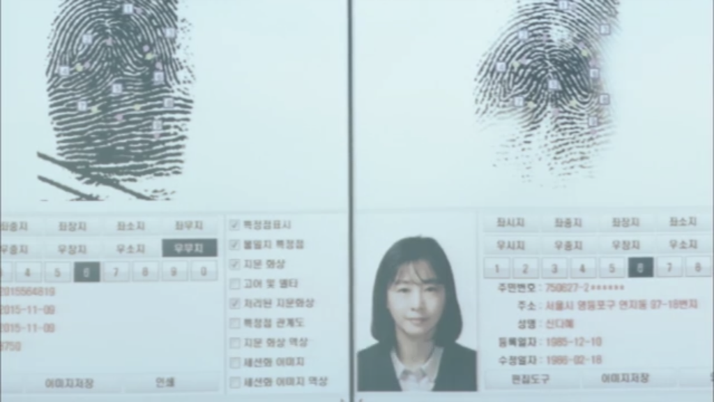 韓国ドラマ「シグナル」8話あらすじ