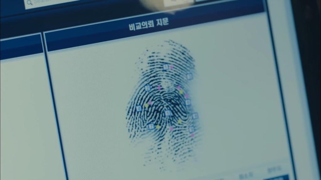韓国ドラマ「シグナル」指紋の照合