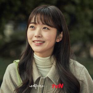 韓国ドラマ「ナビレラ」キャスト、シム・ウノ(ホン・スンヒ)