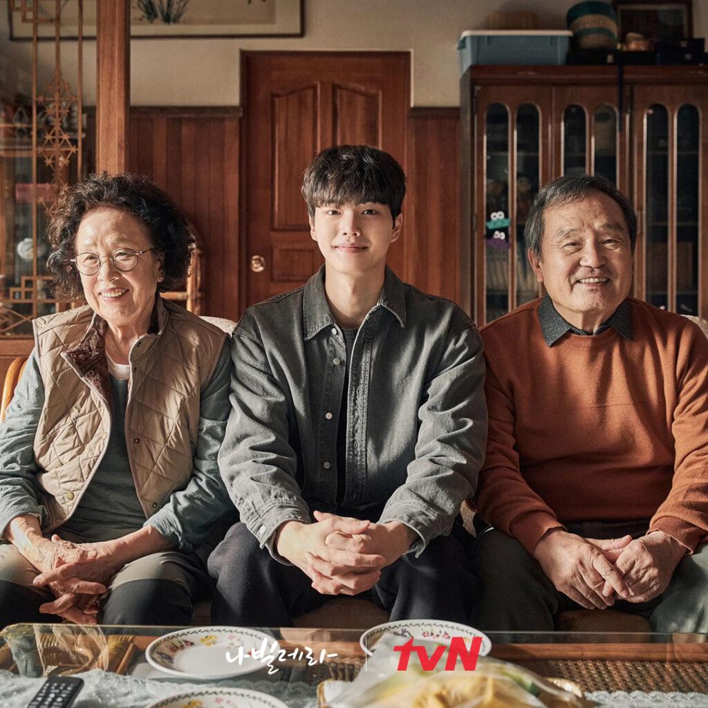 韓国ドラマ「ナビレラ」感想(ネタバレあり)