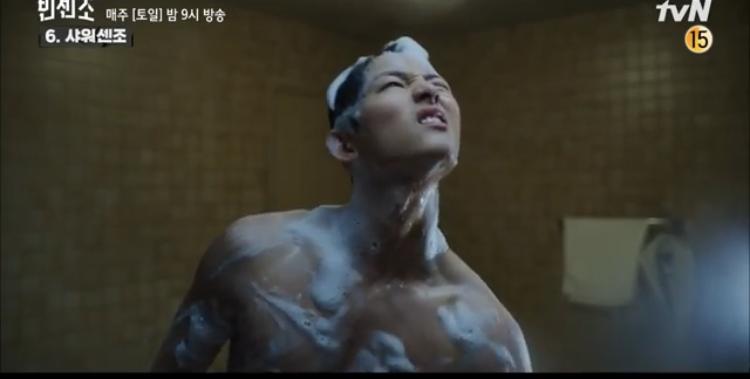 熱湯シャワーに悶絶するソン・ジュンギ