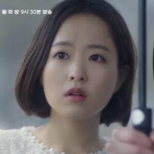 韓国ドラマ「アビス」コ・セヨン(パク・ボヨン
