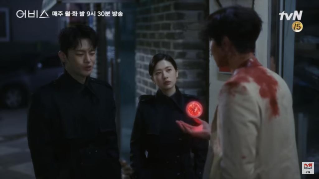 韓国ドラマ「アビス」ムヨンとジンガン